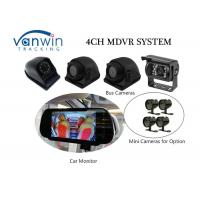 Compact 4 Channel 3G Mobile DVR With Built-In GPS Mirror Recording In SD Card for Vehicles Manufactures
