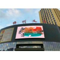 Electronic Advertising Water Proof Outdoor LED Video Screen 1R1G1B P8 / P10 Manufactures