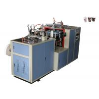 Commercial 50ML Paper Cup Making Plant Self Lubrication System For Hot Drink / Cold Drink Manufactures