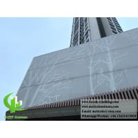 China Aluminum perforated screen metal panel for wall cladding & facade tree pattern on sale