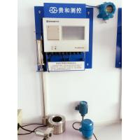 Diesel gasoline Oil tank level transmitter with Automatic tank gauge Manufactures