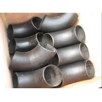 China butt welding pipe fittings on sale