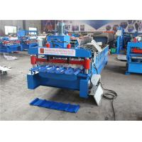 Buy cheap Metal Roof Box Down Pipe Roll Forming Machine Gutter Forming Machine 3 Phases from wholesalers