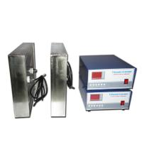 China Industrial Submersible Ultrasonic Transducers 40khz/80khz 110V/220V Condition New on sale
