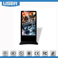 Touch Screen LCD Office Digital Signage Floor Standing LCD Advertising Display Manufactures