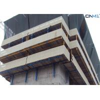 High Safe­ty Screens Construction , High Rise Safety Systems PN50-S Manufactures