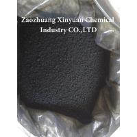 China Carbon Black Equivalent to Cabot Carbon Black on sale