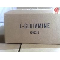 56-85-9 Nutritional Health Supplements L - Glutamine For Bodybuilding Manufactures