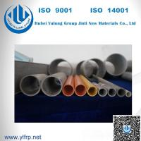 Light weight GFRP Extrusion Fence Post Round Tubing For Fencing System Manufactures