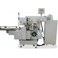 Industrial Chocolate Automatic Wrapping Machine Special Shape 300-400 Ppm Manufactures