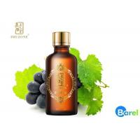 Refined Grape Seed Pure Essential Oil Grape Seed Pure Plant Essential Oils Manufactures
