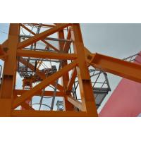 Tower Crane Components Mast Section For Building Tower Crane Manufactures