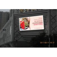 China Hd Full Color Outdoor LED Sign P3 P4 P4.81 P5 P6 P6.25 P8 P10 For Commerial on sale