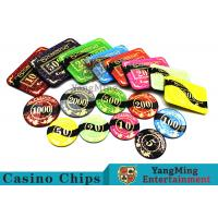 3.3mm Thickness Acrylic Casino Poker Chips With 11 Kind Of Colors to Choose Manufactures