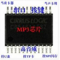 China Hang USB SD card USB update TF card voice TF card on sale