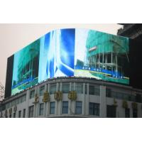 2R1G1B P16 Outdoor LED Display Boards , Commercial DIP LED Screen 3906 dots/m2 Manufactures