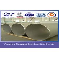 316 Welded Large Diameter Stainless Steel Pipe Manufactures