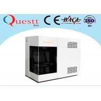 China Air Cooling 3D Crystal Laser Engraving Machine 3W For Portrait Production on sale