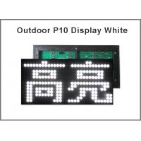 P10 led module p10 Led sign module For Advertising LED Display Board 5V LED display screen white color Manufactures
