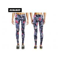 Fancy Girls Fitness Streachable Gym Compression Tights Polyester / Spandex Fabric Manufactures