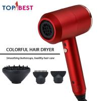 Hair Dryer Home Beauty Machine Lightweight Negative Ion Hair Blow Fast Straight Air Styler Manufactures