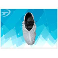 China Hospital Non Woven Promotional Stock Disposable Shoe Covers With Plus Size on sale
