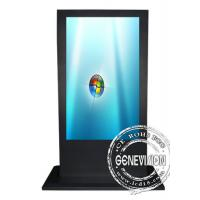 China 65 Inch Touch Screen Kiosk on sale