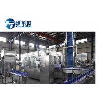 China Full Automatic Water Bottle Filling Machine / Capping Machine on sale