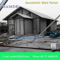 China Construction material supplier fireproof CE ceritificate eps cement sandwich wall panel on sale