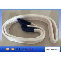 Double Layer Overhead Line Construction Tools Polyester Flat Webbing Sling Double Eyes Manufactures