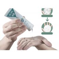 China 80ml anti bacterial portable pocket alcohol hand sanitizer gel on sale