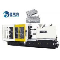China Energy Saving Injection Blow Moulding Machine , Horizontal Injection Moulding Machine on sale