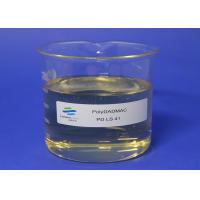 China Industrial Grade Polydadmac Coagulant Water Purifying Chemicals for Paper Prodution on sale