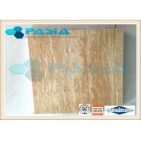 Flexible Honeycomb Stone Panels With Sound / Heat Insulation Hammer Bushed Manufactures