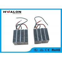 Electric Good Performance Ptc Air Heater Ptc Fan Heater For Central Air Conditioning Manufactures
