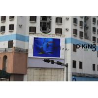 Anticorrosion Outdoor Advertising LED Display P16 Electronic Sign Boards