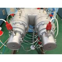 China PVC Double Electrical Conduit Plastic Pipe Making Machine Good Plasticization on sale