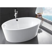 CUPC Standard Small Acrylic Oval Freestanding Tub Elegant Curved Design Manufactures