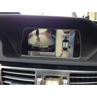 360 Degree HD DVR Car Camera Real Time Video Recorder , Loop Recording, IP67, Bird View Parking System Manufactures