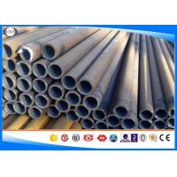 Medium Carbon Steel Seamless Tube Pipe Widely Used S40C Mechanical Purpose Manufactures