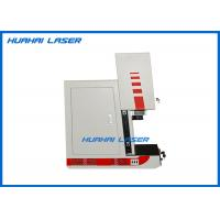 50 Watt Industrial Laser Marking Systems Enclosed Cabinet Good Stability Manufactures