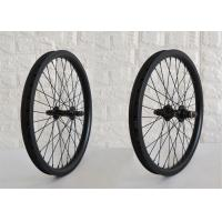 25mm Depth Carbon BMX Wheels Tubeless Ready Design For BMX Dirt Jumps Manufactures