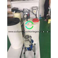 Bipolar Type Multifunctional Sodium Hypochlorite Equipment For Drinking Water 400g/h Manufactures