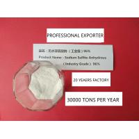 EC No 23182110 Sodium Sulfite anhydrous water treatment Tech Grade 97% Purity SSA Manufactures