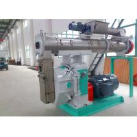 Quality Industrial Ring Die Feed Pellet Mill , Feed Pellet Extruder Machine for sale