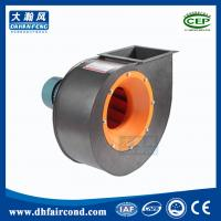 DHF high volume centrifugal fan for fireplace small size forward curved centrifugal blower Manufactures