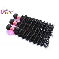 No Tangle & No Shed Malaysian Virgin Hair Extensions Deep Wave 16 Inches Manufactures