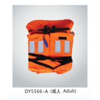 Quality Marine lifejacket,lifebuoy, immersion suit,thermal protective aid, smoke signal for sale