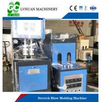 China Easy Operation Semi Automatic PET Stretch Blow Moulding Machine Two Step With Preform on sale
