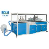 Automatically Plastic Tube Making Machine / White Pvc Pipe Production Line Manufactures